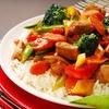 $10 for Chinese Food at China Bar