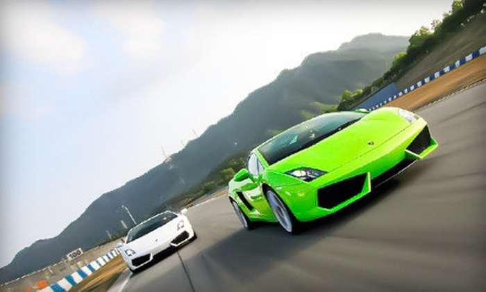 Imagine Lifestyles  - Foxborough: $99 for Three-Lap Ferrari or Lamborghini Racing Experience with Instruction from Imagine Lifestyles at Gillette Stadium ($500 Value)