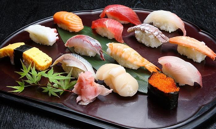 Mizuki Sushi - Hillcrest Village: Up to 45% Off Sushi & Japanese Cuisine at Mizuki Sushi