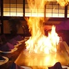 Up to 45% Off at Kabuki Japanese Steakhouse & Sushi