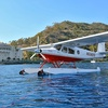 Up to 41% Off Flight Tour and Snorkeling