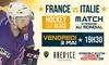 Matchs de la France, Hockey-sur-glace