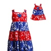 Dollie & Me Girls' and Dolls' Matching Sundresses (Size 4)