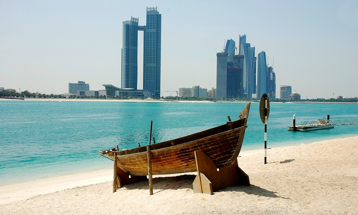 Dubai Life Tourism - Multiple Locations: Regular or VIP Abu Dhabi City Tour for Up to Four at Dubai Life Tourism (Up to 56% Off)