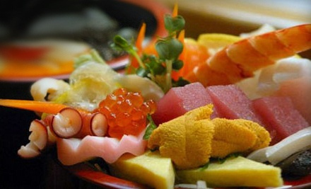 $20 Groupon to Rice: Asian Fusion Cuisine and Sushi Bar - Rice: Asian Fusion Cuisine and Sushi Bar in Salt Lake City