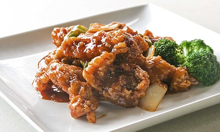 Chinese Lunch, Dinner, or Takeout at The Canton Restaurant (Up to 46% Off)
