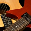 Up to 63% Off In-Home Guitar Lessons