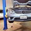 Up to 44% Off Oil-Change Package at MB Auto Inc.