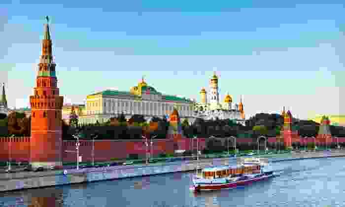 Russian Vacation with Airfare - Gate 1 Travel: Six-Day Russian Vacation with Round-Trip Airfare, Accommodations, and Daily Breakfast from Gate 1 Travel
