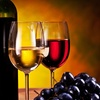 Half Off Food-and-Wine Expo for Two
