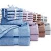 Grand Patrician 8-Piece Supima Cotton Towel Set