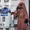 EMP Museum – Up to 50% Off Star Wars Costume Exhibit Party