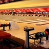 Up to 58% Off Bowling at Wildfire Lanes
