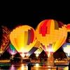 50% Off Hot Air Balloon Festival