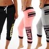 Coco Limon Women's Striped Capri Joggers (5-Pack)