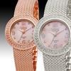 Burgi Ladies Diamond & Crystal Bracelet Watches
