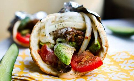 Mediterranean Food or Carryout Kabob Meal for 4, 8, or 12 at Couscous Gyro Kebab (Up to 55% Off)