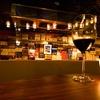 Up to Half Off Wine Flights at 55 Degree Wine