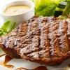 Steak u. Beilagen nach Wahl für 2