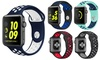 Sports Band for Apple Watch