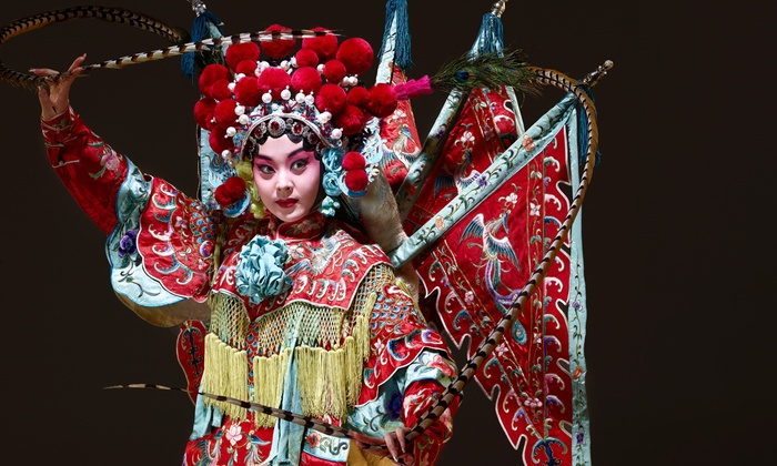Beijing Opera - Downtown: Beijing Opera at Music Hall Center on March 1 at 3 p.m. (Up to 51% Off)