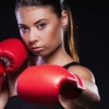 Up to 60% Off Women's Boxing-Fitness Classes