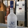 Up to 61% Off Distillery Tours at Mastermind Vodka