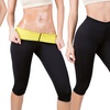 Women's Thermal Slimming High-Waist Capris