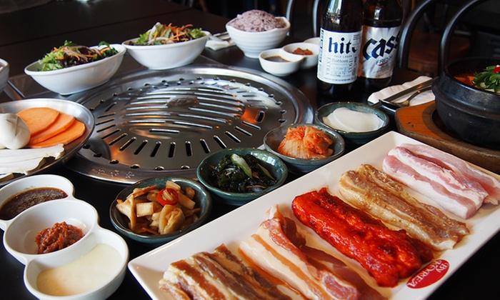 By Korea Richmond Richmond From 69 For A Korean Bbq Pork Belly Or