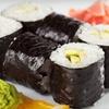 $10 for Japanese Food at Shogun Japanese Restaurant