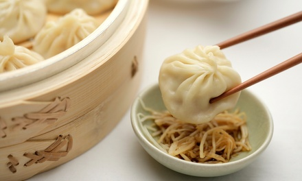 Yum Cha Lunch for Two ($32) or Four People ($64) at T-Chow Restaurant (Up to $168 Value)