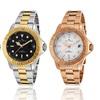 Lucien Piccard Walen Women's Watches