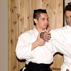 Up to 51% Off Membership at Henderson Aikido