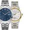 Bulova Men's Classic Watches (Factory Refurbished)