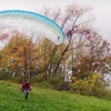 Up to Half Off at Pittsburgh Paragliding
