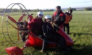 Flycar: Lot widokowy motoparalotnią z certyfikatem lotu dla 1 osoby za 149 zł i więcej opcji we Flycar