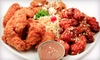 Honey Pig Chicken - Ellicott City: $15 for a Korean Combo Meal with Fried Chicken or Pork for Two at Honey Pig Chicken ($30 Value)