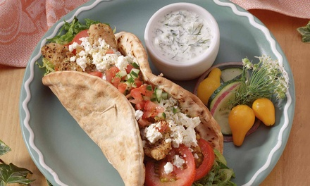 Mediterranean Cuisine at Mediterranean Grill (Up to 45% Off)