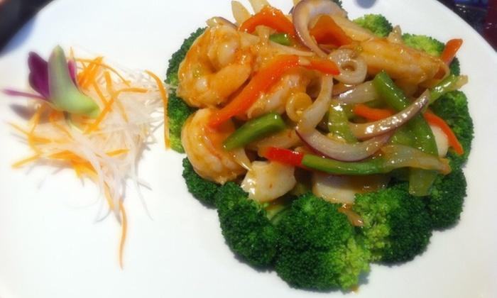 Saigon Grill - Drexel Hill: $42 for $75 Worth of Asian Fusion — Saigon Grill
