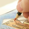40% Off a Drawing Course