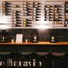 Wijnproeverij in de Pijp (2 p.)