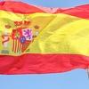 Onlinekurs Spanisch