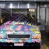 Up to 62% Off at Spirit of America Car Wash