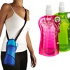 Sip N Go Collapsible Water Bottle or Sport Carrying Case