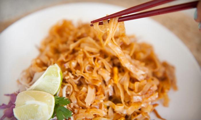 Thai Chef's House - Arden - Arcade: Thai Dinner or Lunch at Thai Chef's House (Half Off)