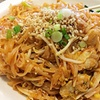 Up to 42% Off Thai Food