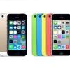 Apple iPhone 5, 5c, or 5S (GSM Unlocked)