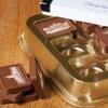 Wertgutschein für Schokoladenbox