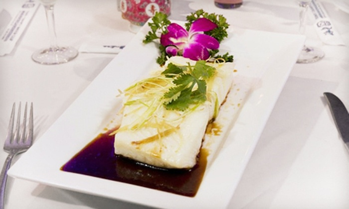 Tony Chan's Water Club - Media and Entertainment District: $15 Worth of Sushi and Cantonese Cuisine