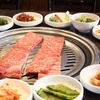 40% Off Korean BBQ